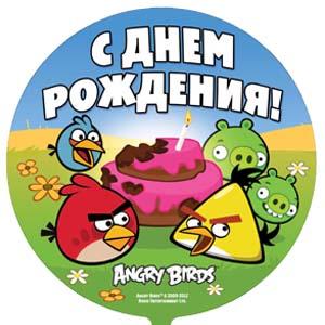 Шарик-круг 'С днём рождения (Angry Birds)'