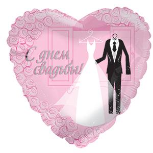 Фигурный шар 'С днём свадьбы (он и она)'
