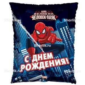 Шар-подушка С Днем Рождения Человек Паук