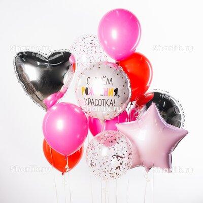Набор шаров с кругом с надписью С днем рождения красотка!, серебряным сердцем, розовыми звездой и шарами