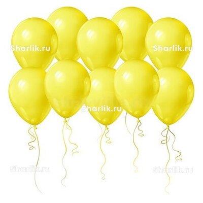Жёлтые шары