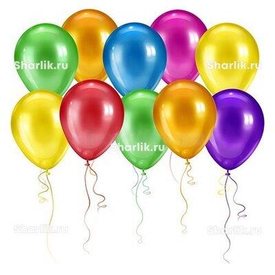 Разноцветные шары (металлик)
