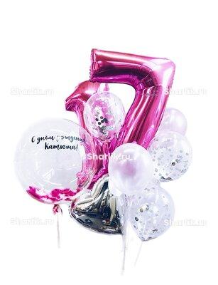 Композиция из шаров с цифрами на день рождения девушке