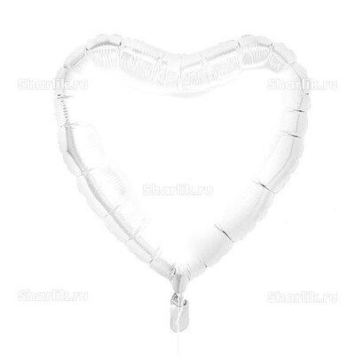 Шарик Белое сердце