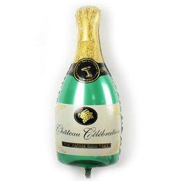 """Гелиевый Воздушный шарик на девичник - фигурный шар """"Бутылка шампанского"""""""