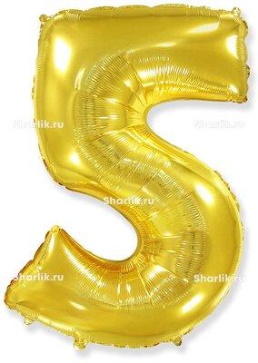 Шар-цифра 5, Золотой