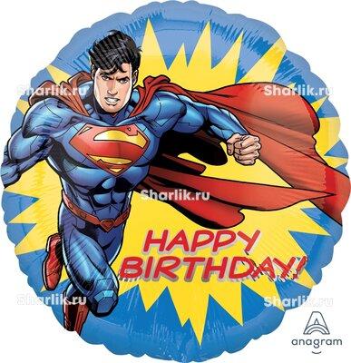 Шарик-круг Happy Birthday Супермен