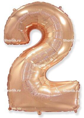 Шар-цифра 2, Розовое золото