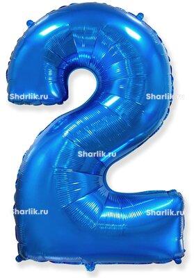 Шар-цифра 2, Синий