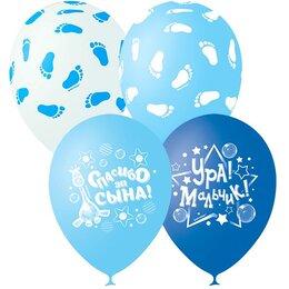 Воздушные шарики с пяточками на выписку для мальчика