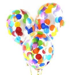 Шары с разноцветными конфетти
