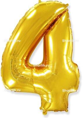 Шар-цифра 4, Золотой