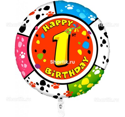 Шар Happy Birthday - 1