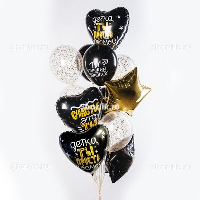 Фонтан из шаров с черными сердцами с надписью: Детка, ты просто космос!, шарами с золотым конфетти и звездой