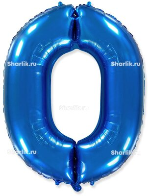 Шар-цифра 0, Синий