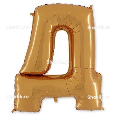 Шарик-буква Д, золотая