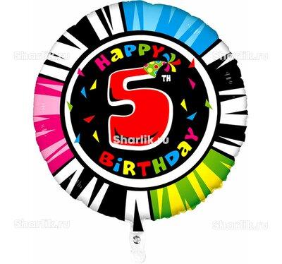 Шар Happy Birthday - 5