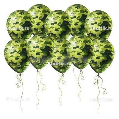 Военные шары Камуфляж (милитари)