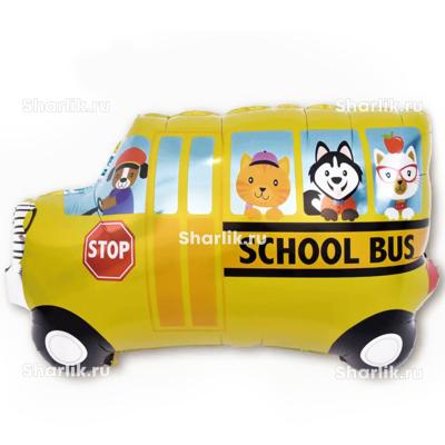 Фигурный шарик Школьный автобус, School buss
