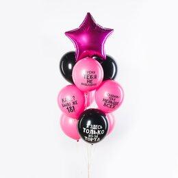 Фонтан из шаров с розовой звездой и оскорбительными шарами для нее, с надписью Я здесь только из-за торта и другими