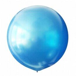 Синий большой надувной шар (металлик)