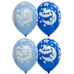 """Надувные шарики """"Ура мальчик"""" для новорожденных"""