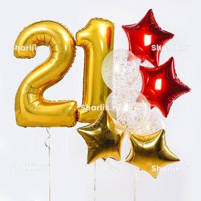 Фонтан из шаров с цифрами, золотыми и красными звездами и золотым конфетти