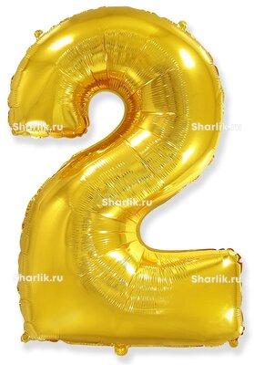 Шар-цифра 2, Золотой