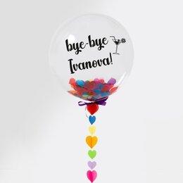 Праздничный воздушный шарик