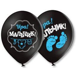 """Гелиевые надувные шары """"Ура мальчик"""" (чёрные) для новорожденных"""