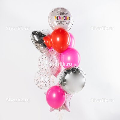 Фонтан из шаров с кругом с надписью С днем рождения красотка!, серебряными сердцем и кругом