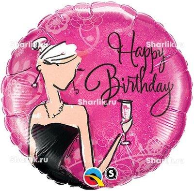 Шарик-круг С днём рождения девушка в черном