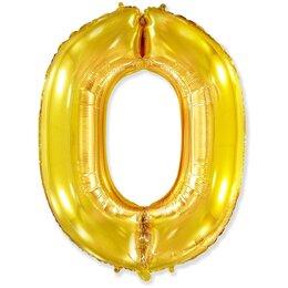 """Надувной шарик-цифра """"0"""" золотого цвета"""