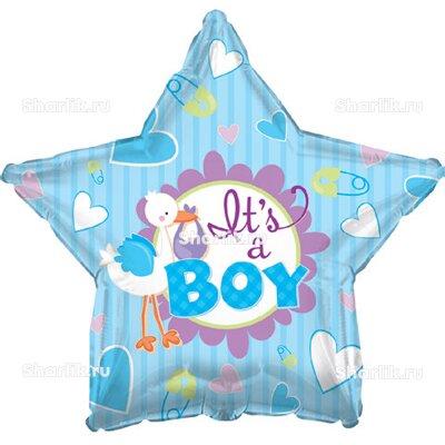 Шарик-звезда Аист принёс мальчика