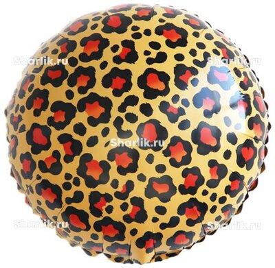 Шарик-круг Леопардовый