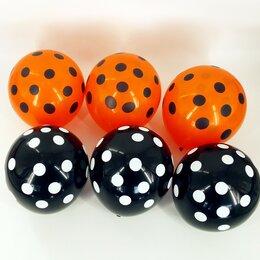 Шары оранжевые и черные в горошек