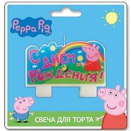 Свеча фигурная Свинка Пеппа С Днем Рождения