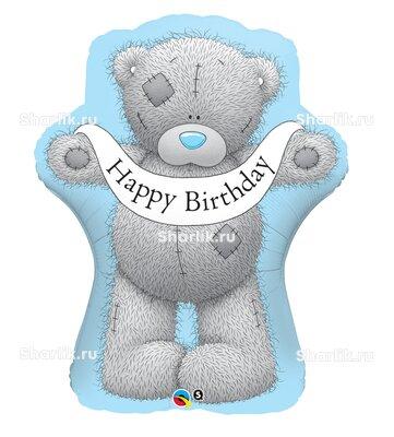 Фигурный шар С Днем Рождения Мишка Тедди
