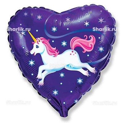 Шарик-сердце синий Единорог