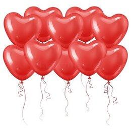Красные шары в форме сердца (40 см)