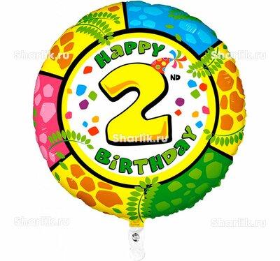 Шар Happy Birthday - 2