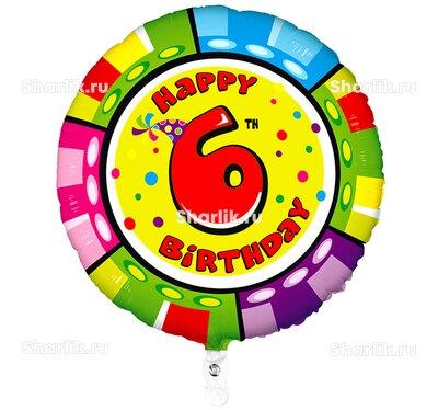 Шар Happy Birthday - 6