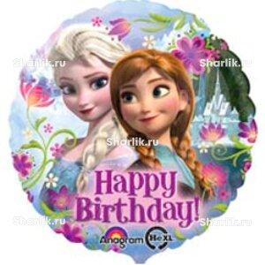 Шарик-круг Happy birthday (Холодное Сердце)