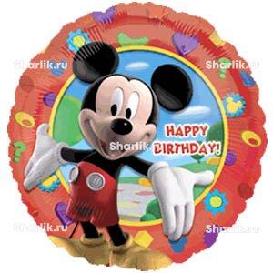 Шарик-круг С днём рождения (Микки-Маус)