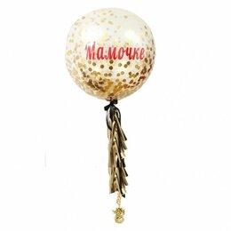 Прозрачный шар с надписью и конфетти (91 см)