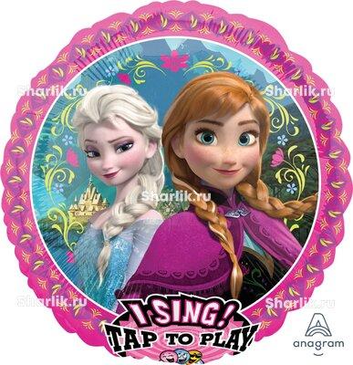 Поющий шар Холодное сердце Эльза и Анна