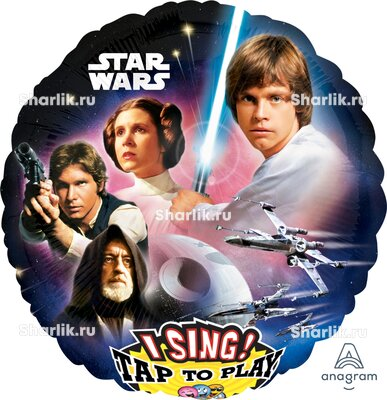 Поющий шар Звездные войны