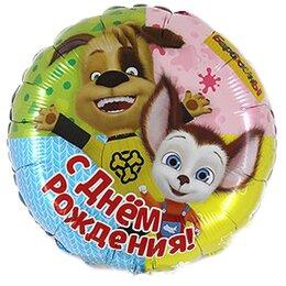 Шарик-круг С Днем Рождения Барбоскины