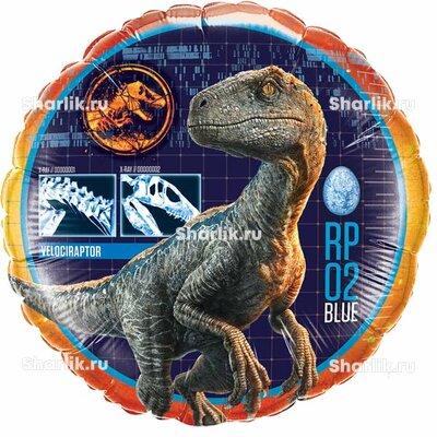 Шарик-круг Парк Юрского Периода Динозавр
