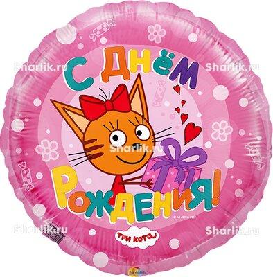 Шарик-круг розовый С Днем Рождения